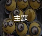 广州峰会论坛活动策划公司